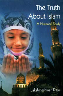 book-dayal-islam